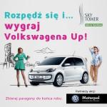 Wygraj Volkswagena Up!