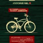 Konkurs Jameson – wygraj rower szosowy