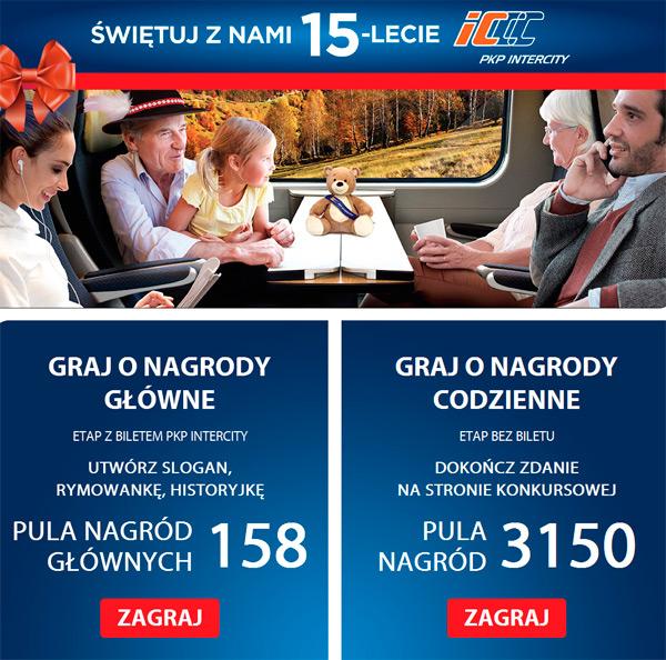 Konkurs PKP Intercity – Pociąg do nagród