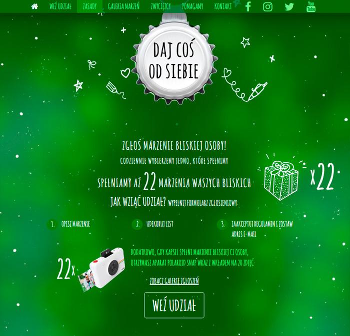 Świąteczny konkurs Tymbark – daj coś od siebie 2016