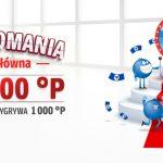 Paybackomania 2017 – loteria Payback
