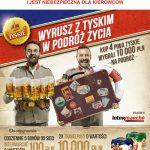 Konkurs Tyskie w Intermarche