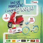 Konkurs Nestle w Intermarche – daj się poruszyć i wygraj 2 koła